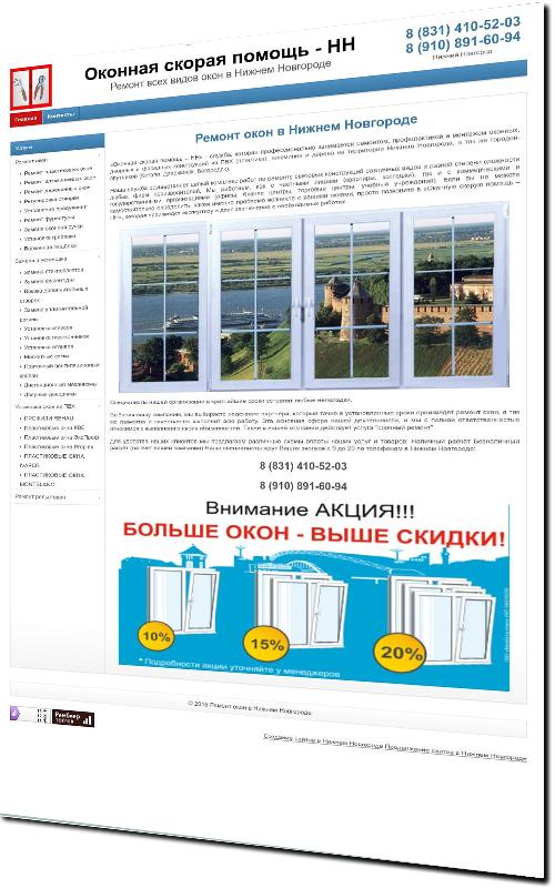 Сайтов в городе раменское дизайн создание сайта продвижение сайта контекстная настроить xrumer