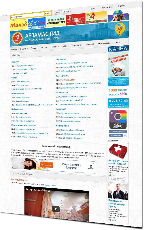 Продвижение контекстная реклама нижний как правильно рекламировать сообщество вконтакте